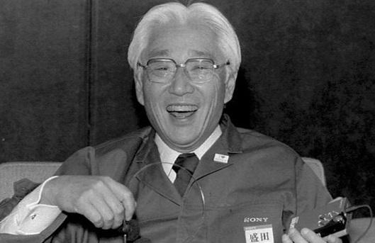 Akio Morita - la cultura japonesa - Selvv